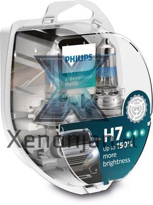 Philips H7 XtremeVision pro150 Duobox
