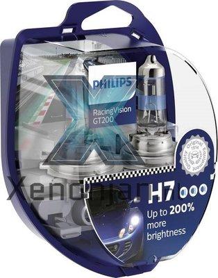 Philips H7 Racing Vision GT200 Duobox