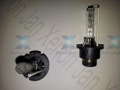 D2S xenonlamp 1 jaar garantie