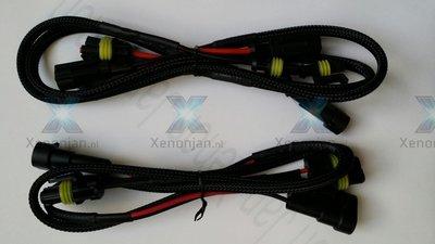 2x verlengkabel xenonballast en xenonlampen 60cm