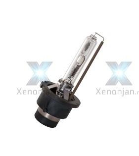 Osram D2S xenonlamp 66240 Original Xenarc 100% origineel!