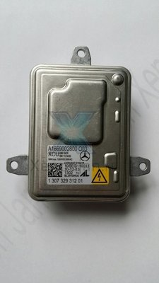 AL Bosch ballast 1 307 329 317 307329317