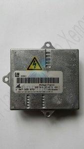 AL Bosch ballast 1 307 329 073 NIEUW! Opel Vectra