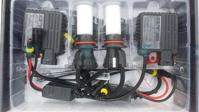 Canbus slim ballast bi-xenonset HB1 9004-3 B-kwaliteit