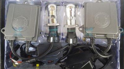 Canbus slim ballast bi-xenonset H4-3 A-kwaliteit